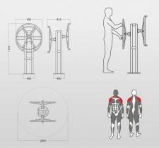 tip-9181-kormilo-sprava-za-vanjski-fitnes_
